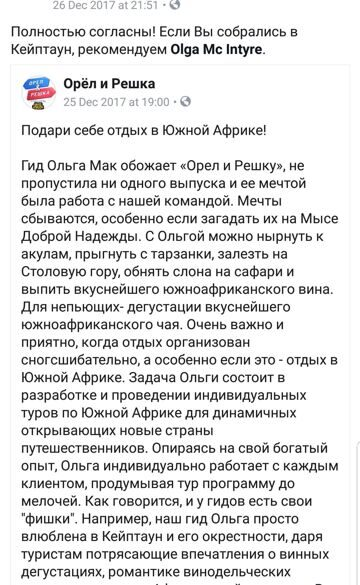 smartselect_20181015-003016_facebook.jpg